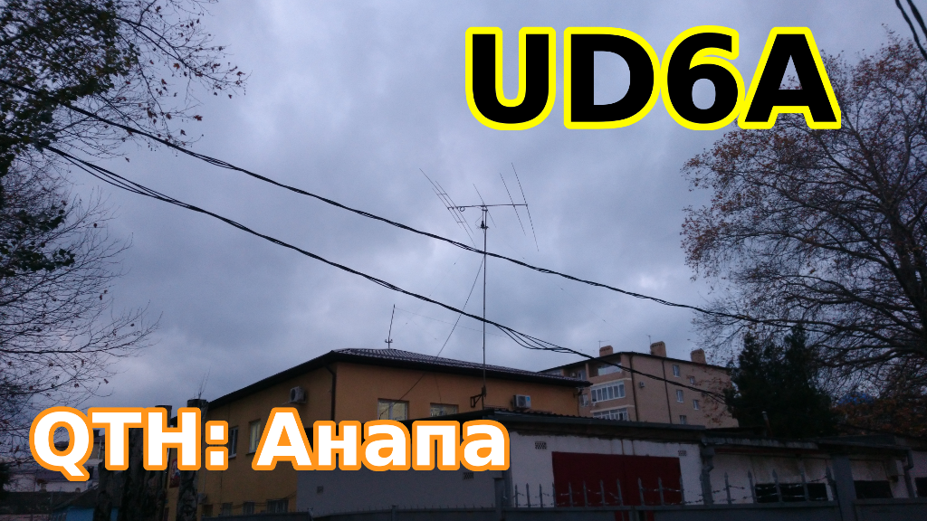 ud6a