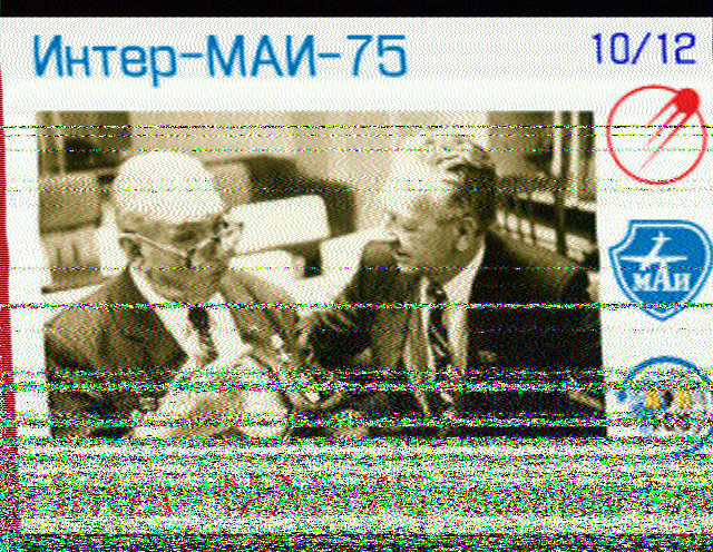 МКС SSTV 2016.12.08