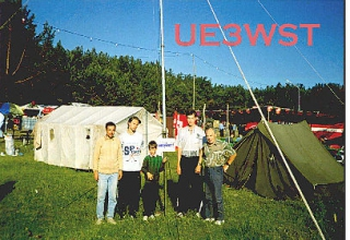 ue3wst