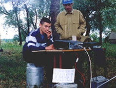 Экспедиции 1999