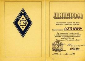 diplom0148