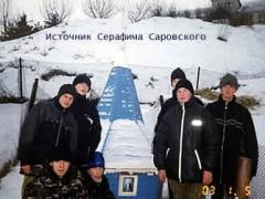 Экспедиции 2003