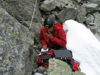 Радиосвязь с вершины Трезубец