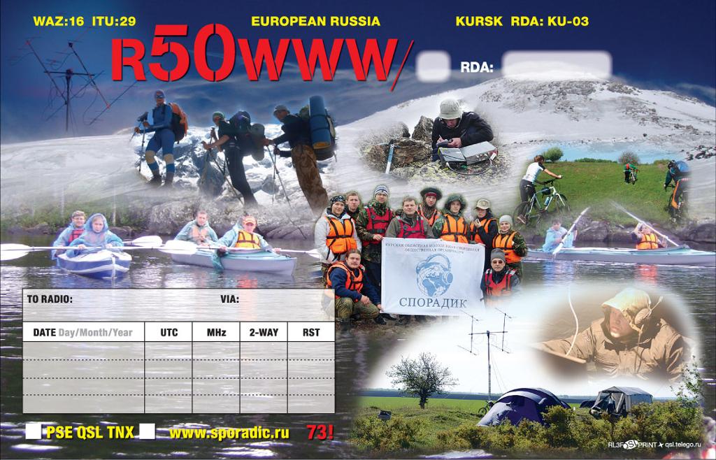 R50WWW-2_LR_2_1024px